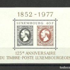 Sellos: LUXEMBURGO, 1977, NUEVA SIN SEÑAL DE FIJASELLOS, MNH**. Lote 94839831