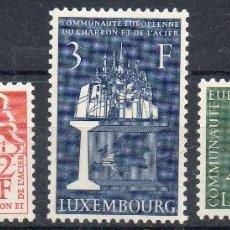 Sellos: LUXEMBURGO AÑO 1956 YV 511/13*** COMUNIDAD EUROPEA DEL CARBÓN Y DEL ACERO - INDUSTRIA - TECNOLOGÍA. Lote 97001719