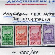 Sellos: SELLOS DE LUXEMBURGO FEDERACION INTERNACIONAL DE FILATELIA AÑO 1936. Lote 99206531