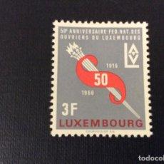 Sellos: LUXEMBURGO Nº YVERT 678*** AÑO 1966. 50 ANIVERSARIO FEDERACION NACIONAL DE OBREROS. Lote 99906063
