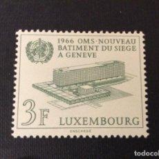 Sellos: LUXEMBURGO Nº YVERT 679*** AÑO 1966 INAUGURACION NUEVAS SEDE DE LA OMS, EN GINEBRA. Lote 99906131