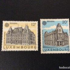 Sellos: LUXEMBURGO Nº YVERT 1193/4*** AÑO 1990. EUROPA. EDIFICIOS POSTALES. Lote 99906359