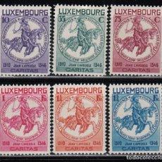 Sellos: LUXEMBURGO , 1934 YVERT Nº 252 / 257 / ** /. Lote 117915435