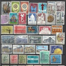Sellos: G413-SELLOS LUXEMBURGO SIN TASAR,BUENOS VALORES,VEAN ,FOTO REAL.LUXEMBOURG STAMPS WITHOUT TASAR, GOO. Lote 124905995