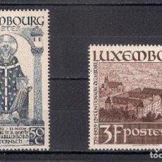 Sellos: 5/5 - LUXEMBURGO 1938 - 1200 CENT. SAN WILLIBRORD **. Lote 125226627