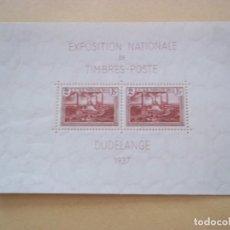 Sellos: HOJA DE BLOQUE LUXEMBURGO 1937. Lote 128638163
