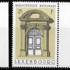 Sellos: LUXEMBURGO 1988. ARQUITECTURA. PORTALES CLÁSICOS. YT 1154-56 NUEVO (MNH). Lote 132731594