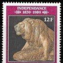 Sellos: LUXEMBURGO 1989. 150º ANIVERSARIO INDEPENDENCIA. YT 1167 NUEVO (MNH). Lote 132764206