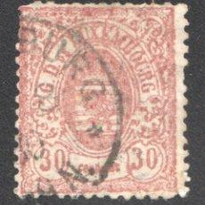 Sellos: SELLO USADO DE LUXEMBURGO (LIGERA MARCA DE CHARNELA), YT 33. Lote 136168174