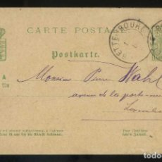 Sellos: LUXEMBURGO. TEP FACIAL 5 CENTS. CIRCULADA BETTEMBOURG 12-2-1886.. Lote 137205746