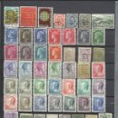 Sellos: G632-SELLOS LUXEMBURGO SIN TASAR,BUENOS VALORES,VEAN ,FOTO REAL.LUXEMBOURG STAMPS WITHOUT TASAR, GOO. Lote 139622330