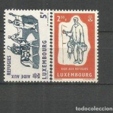 Sellos: LUXEMBURGO YVERT NUM. 576/577 * SERIE COMPLETA CON FIJASELLOS. Lote 143433858