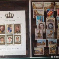Sellos: LUXEMBURGO LUXEMBOURG AÑO 1990 COMPLETO EN ESTUCHE ESPECIAL. Lote 144720598