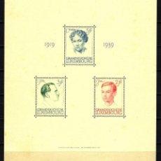 Sellos: 1939 LUXEMBURGO YVERT MICHEL HB 3 MNH** - 20º ANIVERSARIO DEL REINADO DE LA GRAN DUQUESA CARLOTA. Lote 151887798