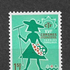Sellos: LUXEMBURGO 1967 ** NUEVO - 2/30. Lote 152226714
