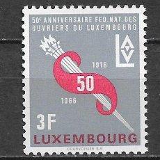 Sellos: LUXEMBURGO 1966 ** NUEVO - 2/30. Lote 152227018