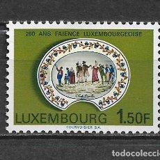 Sellos: LUXEMBURGO 1967 ** NUEVO - 2/30. Lote 152227102