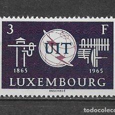 Sellos: LUXEMBURGO 1965 ** NUEVO - 2/30. Lote 152227390