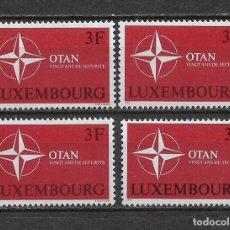 Sellos: LUXEMBURGO 1969 LOTE SELLOS ** NUEVOS SERIES COMPLETAS OTAN - 2/35. Lote 153443442