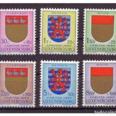 Sellos: LUXEMBURGO AÑO 1959 YV 570/75*** CÁRITAS - ESCUDOS DE ARMAS (IV) - BLASONES - HERÁLDICA. Lote 154725182