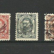 Sellos: LUXEMBURGO, 1908, OFFICIEL, MI. 81/3, USADOS. Lote 158703448