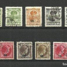 Sellos: LUXEMBURGO, 1925/29, CON SOBRECARGA, LOTE DE 11 SELLOS USADOS. Lote 158703472