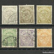 Sellos: LUXEMBURGO. 1907, 1919, MI. 84/8, 120, USADOS. Lote 158703332