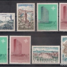 Sellos: LUXEMBURGO LOTE SELLOS ** NUEVOS - 4/24. Lote 160186934