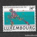 Sellos: LUXEMBURGO 1992 ** NUEVOS - 4/25. Lote 160187062