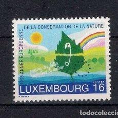 Sellos: LUXEMBURGO 1995 ** NUEVO COSERVACION DE LA NATURALEZA - 6/4. Lote 168993348
