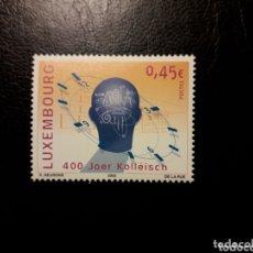 Sellos: LUXEMBURGO. YVERT 1559 SERIE COMPLETA NUEVA SIN CHARNELA. KOLLEISCH. ATENEO DE LUXEMBURGO. Lote 173999170