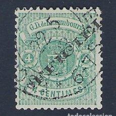 Sellos: LUXEMBURGO 1875 ESCUDO SERVICIO Nº 12. Lote 178322571
