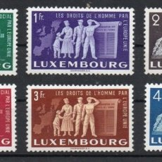 Sellos: LUXEMBURGO AÑO 1951 YV 443/48*** UNIÓN EUROPEA - PROFESIONES - MAPAS - CABALLOS - AGRICULTURA. Lote 178382897