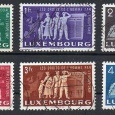 Sellos: LUXEMBURGO AÑO 1951 YV 443/48ºº UNIÓN EUROPEA - PROFESIONES - MAPAS - CABALLOS - AGRICULTURA. Lote 178383186