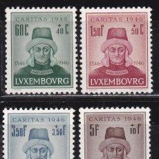 Sellos: LUXEMBURGO 1946 BENEFICIENCIA CARITAS NUEVOS ** (NMH) - LOTE - 85 - A. Lote 179049847
