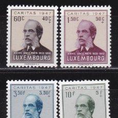 Sellos: LUXEMBURGO 1947 BENEFICIENCIA CARITAS NUEVOS ** (NMH) - LOTE - 85 - B. Lote 179049960