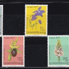 Sellos: LUXEMBURGO 1977 BENEFICIENCIA CARITAS NUEVOS ** (NMH) - LOTE - 86 - D. Lote 179050810