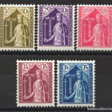 Sellos: LUXEMBURGO, 1932 YVERT Nº 239 / 243 /*/, AYUDA A LOS NIÑOS, CONDESA ERMESINDE. Lote 179061132