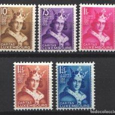 Sellos: LUXEMBURGO, 1933 YVERT Nº 244 / 248 /*/, EMPERADOR ENRIQUE VII. Lote 179061348