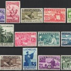 Sellos: LUXEMBURGO, 1935 YVERT Nº 259 / 273 /*/, FONDO DE AYUDA PARA INTELECTUALES. Lote 179061645