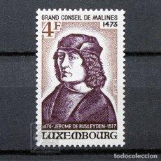 Sellos: LUXEMBURGO 1973 ~ ANIVERSARIO DEL GRAN CONSEJO DE MALINES ~ SELLO NUEVO MNH LUJO. Lote 180347776