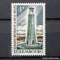 Sellos: LUXEMBURGO 1973 ~ MONUMENTO EN WILTZ ~ SELLO NUEVO MNH LUJO. Lote 180347887