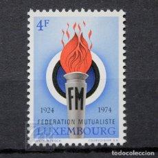Sellos: LUXEMBURGO 1974 ~ SOCIEDAD DE ASEGURADORES ~ SELLO NUEVO MNH LUJO. Lote 180348511
