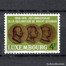 Sellos: LUXEMBURGO 1975 ~ ROBERT SCHUMAN: POLÍTICO ~ SELLO NUEVO MNH LUJO. Lote 180348688
