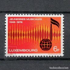 Sellos: LUXEMBURGO 1976 ~ JUVENTUDES MUSICALES ~ SELLO NUEVO MNH LUJO. Lote 180349113