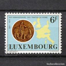 Sellos: LUXEMBURGO 1977 ~ ANIVERSARIO DEL TRATADO DE ROMA ~ SELLO NUEVO MNH LUJO. Lote 180349372