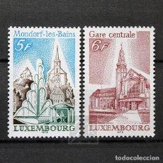 Sellos: LUXEMBURGO 1979 ~ TURISMO ~ SERIE NUEVA MNH LUJO. Lote 180350043