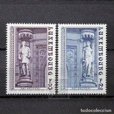 Sellos: LUXEMBURGO 1980 ~ ARQUITECTURA ~ SERIE NUEVA MNH LUJO. Lote 180386158