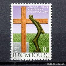 Sellos: LUXEMBURGO 1982 ~ MONUMENTO DE LA RESISTENCIA ~ SELLO NUEVO MNH LUJO. Lote 180386468