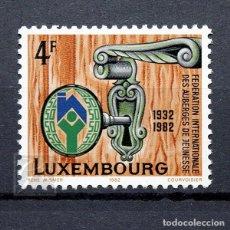 Sellos: LUXEMBURGO 1982 ~ ALBERGUES JUVENILES ~ SELLO NUEVO MNH LUJO. Lote 180386942